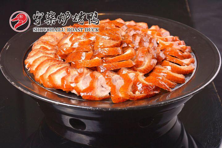 守柴炉北京烤鸭(回龙湾店)