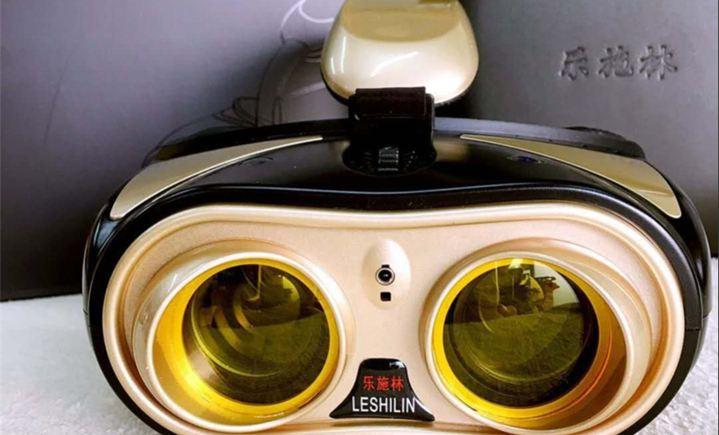 乐施林视力服务中心