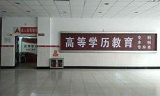 博众教育培训学校