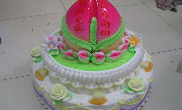 麦丹劳蛋糕(烟台路店)