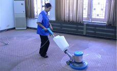 京城家政地毯清洗