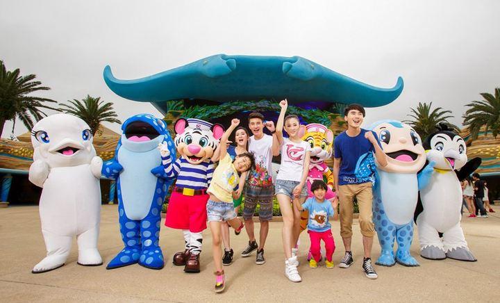 珠海海洋王国假日家庭票天马