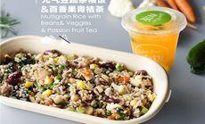 Havefun豆蔬杂粮套餐