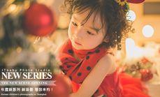JTbaby亲子婚纱儿童摄影美学馆