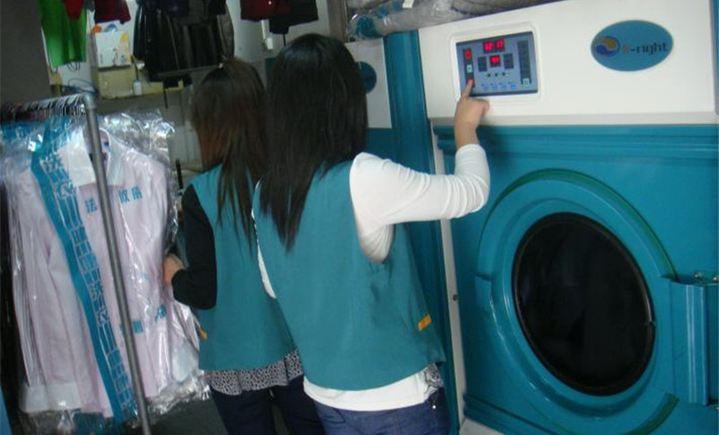 名门洗衣生活馆