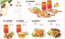 水水茶饮美食馆(凤城店)
