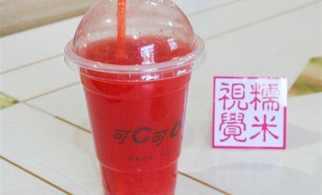 果蔬氧吧(中心广场店)