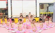 尚美艺术培训中心