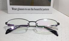 木子眼镜配镜套餐
