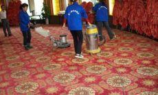 康优混纺地毯清洗