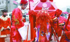 花样年皇家经典中式婚礼