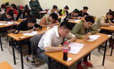 北京燕园学校100元代金券
