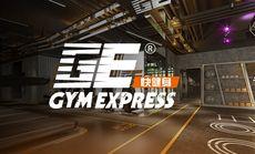 GymExpress快健身(伸大厦店)