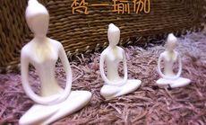 禅通阁瑜伽单次体验课程