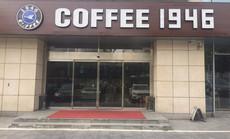 COFFEE100元代金券