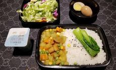 美瑶家咖喱鸡套餐