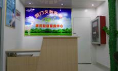 久牧乳业(政务区店)
