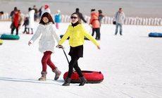 孩儿帮趣玩乐园滑圈