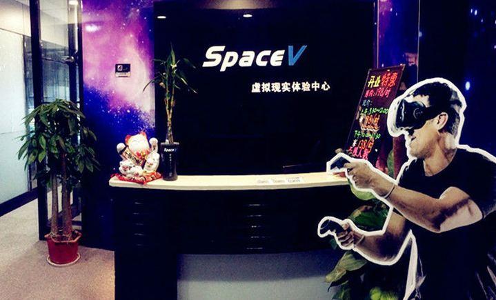 Space V虚拟现实体验中心(东环店)