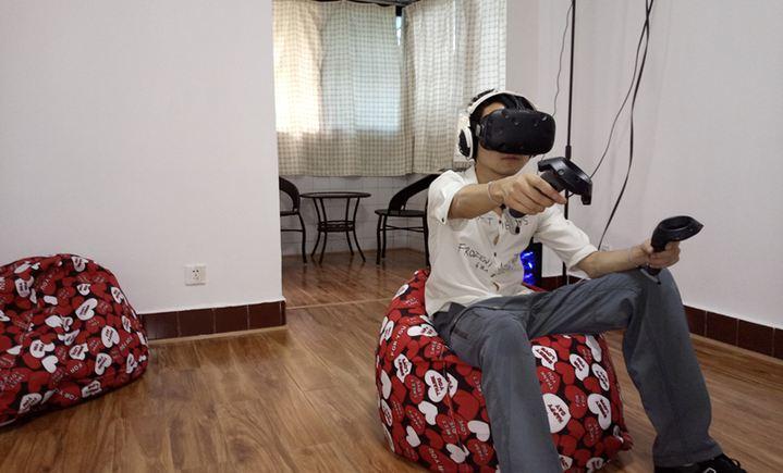 维度VR体验馆