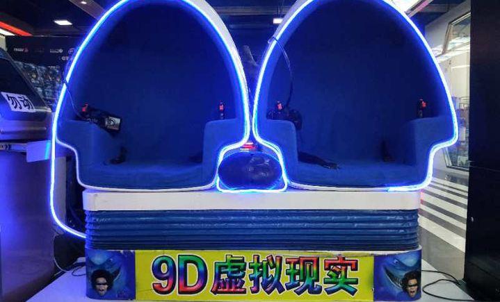 VR游戏体验馆