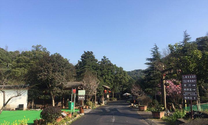 湘湖井山坞生态休闲农庄(湘湖店)
