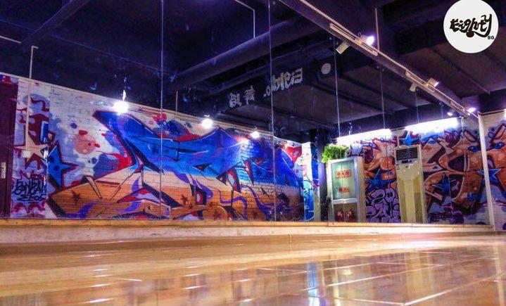 Eighty80舞蹈工作室