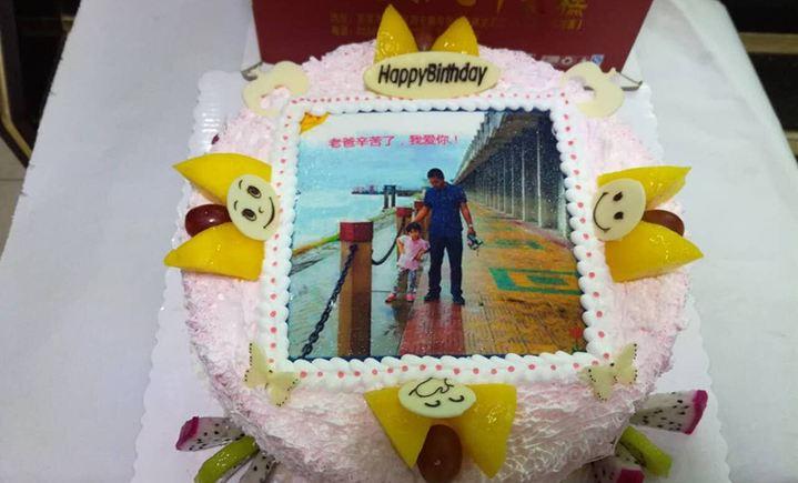 大风车蛋糕