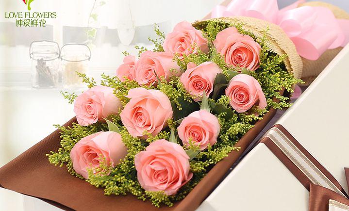 钟爱鲜花 - 大图