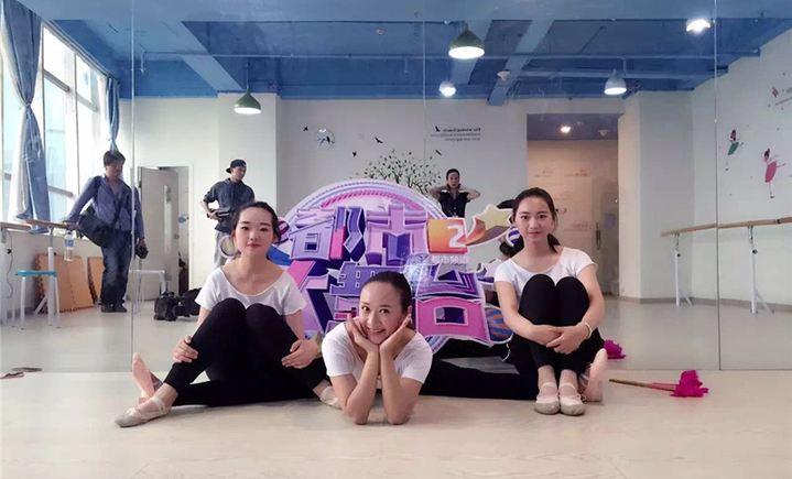 果果窝少儿舞蹈培训
