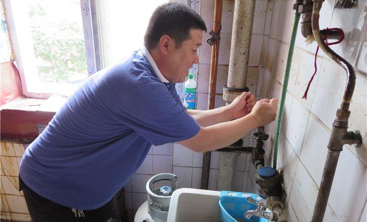 家政无忧维修水管洁具