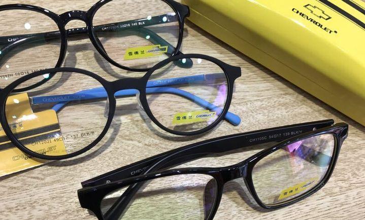 泉州视明眼镜
