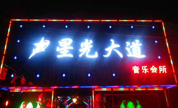 稻香永丰(后坂店)