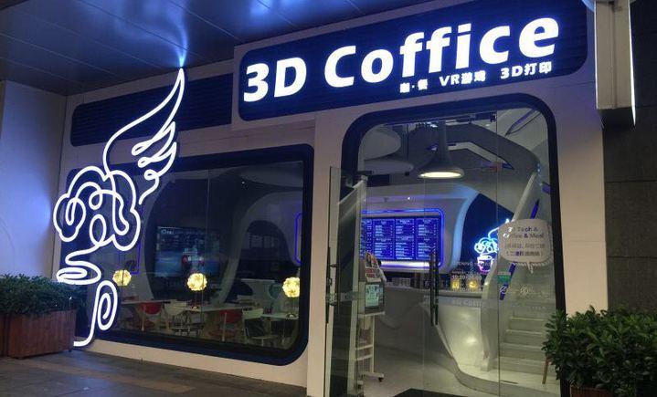 3D Cafè