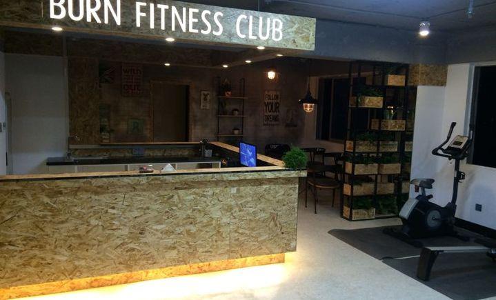 伯恩私教健身工作室