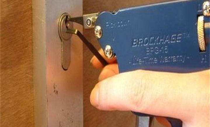 连顺开锁配汽车钥匙