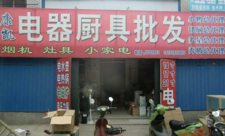 莫泰268(上海襄阳北路店)