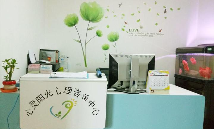 中国心理健康协会 - 大图