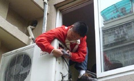 速邦空调维修
