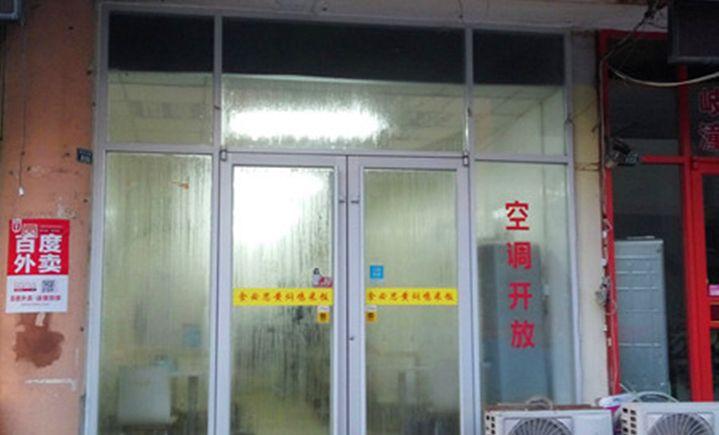 梅艺源花店(虹口店)