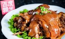 掌勺人大馅水饺东北菜4人餐