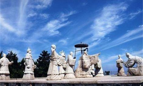 舜天禹国际旅行社