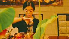 清雅茶事238元双人餐