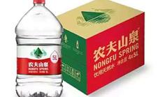 咏辉水站49元单人服务