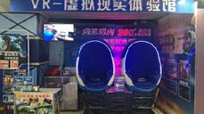 虚拟现实体验50元双人服务