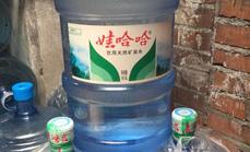 北京桶装水娃哈哈桶装水套餐