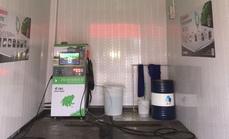 超明自助洗车5元单人服务