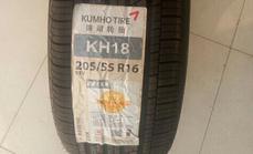 锦湖轮胎270元单人服务