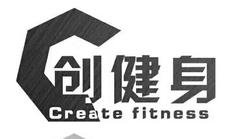 创健身私教工作室
