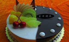 生日蛋糕208元单人餐